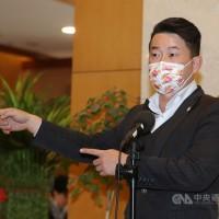 中台灣立委陳柏惟罷免案 第一階段連署達法定人數•第二階段需2萬9113人