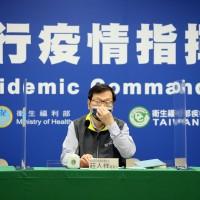 越南傳出境外移入個案來自台灣 指揮中心:4名接觸者採檢結果出爐