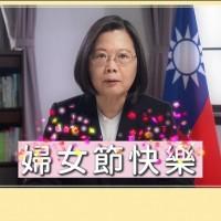台灣迎接三八「國際婦女節」 蔡總統: 希望大家成為「與眾不同的自己!」