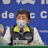 【新冠肺炎】台灣增7例境外移入 自巴拉圭、英國、菲律賓及印尼入境