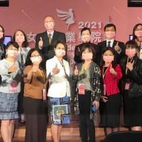 台灣加入女性創業學院AWE行列 8日由美國AIT與經濟部正式啟動•將招募90名創業家