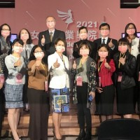 US, Taiwan work to empower women entrepreneurs amid boosted ties