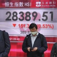 Asian stocks set to follow Wall Street rally but China worries grow
