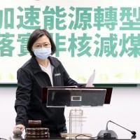 【日本311十週年】蔡英文兩大理由 強調「重啟核四絕非選項」