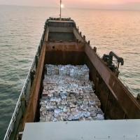 Taiwan nabs smuggled cigarettes near disputed South China Sea island