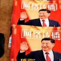 Chinese not celebrating World Day Against Cyber Censorship