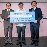 台灣逾半數C肝患者染病不自知 不僅傷肝 嚴重恐危及腎臟健康