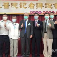 NTU Hospital announces groundbreaking lung transplant surgery