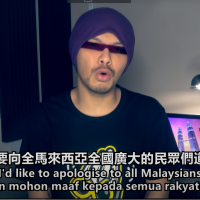 Rapper in Taipei prepares for detention on return to Malaysia
