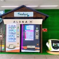 台中捷運3/25恢復試營運 即起小綠綠福利社7站搶先開賣