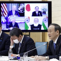 Quad countries to hold summit in Washington in September