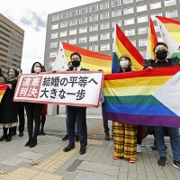 In landmark ruling, Japan court says it is 'unconstitutional' to bar same-sex marriage
