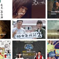 台灣最新大片進軍香港國際影視展 九把刀《月老》、《天橋上的魔術師》大放異彩