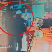 3 robbers steal NT$30 million from New Taipei jewelry store