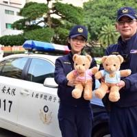 Taipei police add teddy bears to force