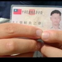 Taiwanese man horrified to learn new name 'Salmon Dream' is permanent