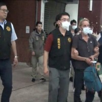 British teacher in southern Taiwan indicted for smuggling heroin