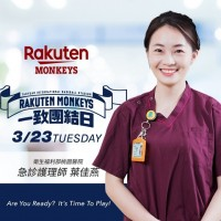 Taiwan hospital staff to throw first pitch at baseball opener