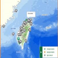最新【疫苗地圖】陳時中宣布台灣專家會議共識: AZ疫苗3/22如期開打 接受荷爾蒙治療或服避孕藥女性暫緩