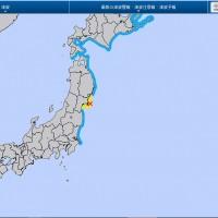 【更新】日本宮城外海傳規模7.2強震 一度發布海嘯警報