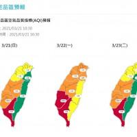 冷空氣挾沙塵報到 北台灣氣溫驟降10度 空品一片橘紅燈