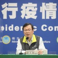 上海通報1例台灣移入武漢肺炎確診 指揮中心去信了解中