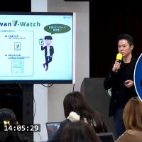【最新】台灣AZ疫苗開打 指揮中心宣布: 疾管家「Taiwan V-Watch」健康回報系統正式上線