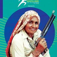 89歲神射手阿嬤 印度女性力量典範