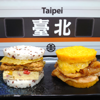 Taiwan Railways serves up pineapple rice burgers