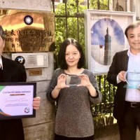 Taiwan government wins Catalyst 2030 award for sustainable development
