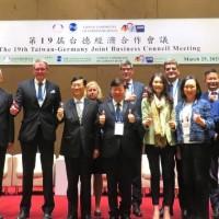 台德經濟合作會議 聚焦生技醫療產業鏈雙贏