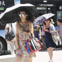 Mercury to reach 30 degrees in south Taiwan during weekend