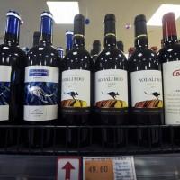 China slaps 5-year tariffs on Australian wine