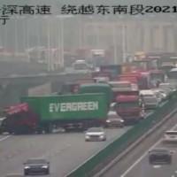 Taiwan Evergreen truck jams traffic in China