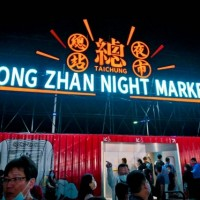 Night market to return to Taiwan's Taichung after 168-day halt