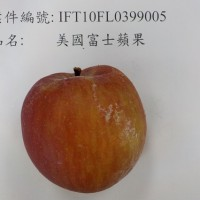 20,000 kg of US Fuji apples intercepted in Taiwan for excessive pesticide