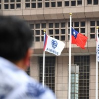 Taiwan lowers flag to honor victims of fatal train accident
