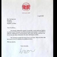 太魯閣出軌事故 達賴、教宗致函蔡總統表哀悼