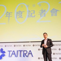 Taiwan's TAITRA mulls removing contact points in China