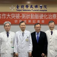 Taiwan-US team discovers way to slow coronary artery disease
