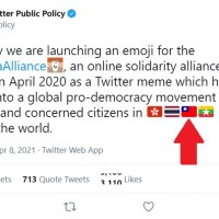 Twitter includes Taiwan flag in announcement of Milk Tea Alliance emoji
