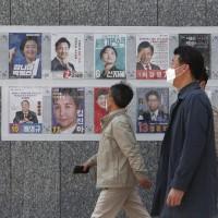 韓國首爾釜山市長補選落幕 在野右派重新崛起