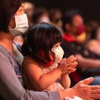 坐不住?台灣2021首場輕鬆自在場音樂會 神秘失控人聲支持藝術平權