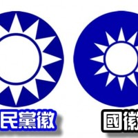 Taiwan's KMT refuses to change emblem