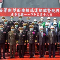 Taiwan Navy's domestically produced transport ship to be launched this month