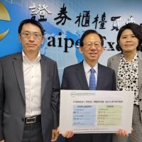 全台灣首支!高端腸病毒71型疫苗解盲成功 拚2022年上市