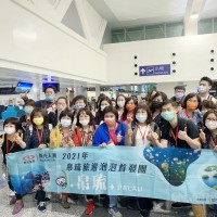 Taiwan's China Airlines cancels 'travel bubble' flight to Palau
