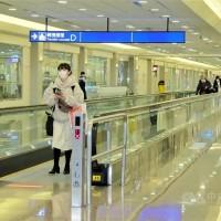 【新冠肺炎】台灣4/14增5例境外移入 案1066入境近3個月才確診