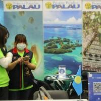 台灣帛琉「旅遊泡泡」旅客返國檢疫 即日起放寬為14天自主健康管理+返國第5天完成PCR檢測