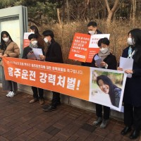 Court in South Korea sentences drunk driver to 8 years in death of Taiwanese student